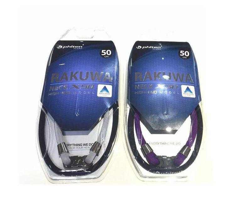 限定品 ゆうパケット選択で送料無料 ファイテン RAKUWAネックX50 モデル 50cm ハイエンド 現品 蔵
