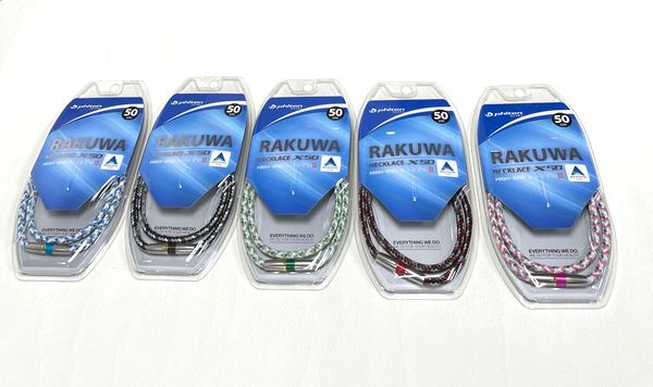 ゆうパケット選択で送料無料 ファイテン RAKUWAネックX50 新作送料無料 日本最大級の品揃え 50cm ハイエンド
