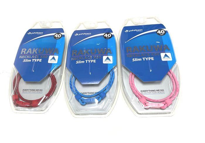 ゆうパケット選択で送料無料 新着セール ファイテン スリムタイプ RAKUWAネックX50 人気ショップが最安値挑戦