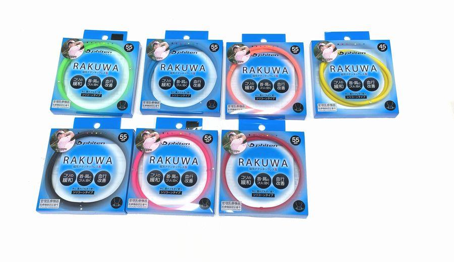 ファイテン 配送員設置送料無料 RAKUWA磁気チタンネックレスS いよいよ人気ブランド