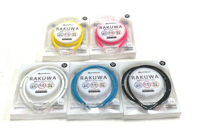 ゆうパケット選択で送料無料 ファイテン 35%OFF 日本最大級の品揃え RAKUWA磁気チタンネックレスS-