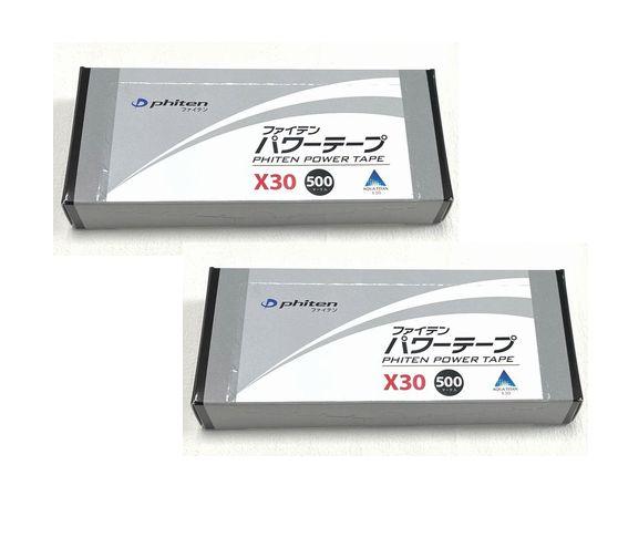 即日発送 送料無料 売店 ファイテンパワーテープX30 2個セット 500マーク 人気商品