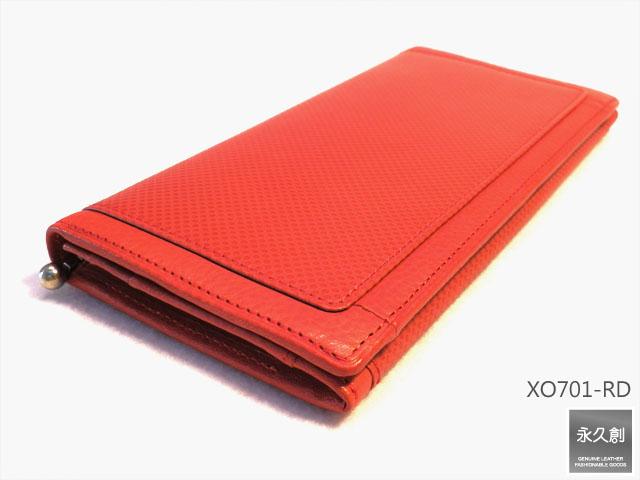 本革製 長財布 レッド(赤) PLEASURE シリーズ XO701-RD 永久創 革 皮 財布 メンズ サイフ 粋 カードたくさん 父の日 人気 販売 スマート スーツ ブランド おすすめ オススメ レザー レディー