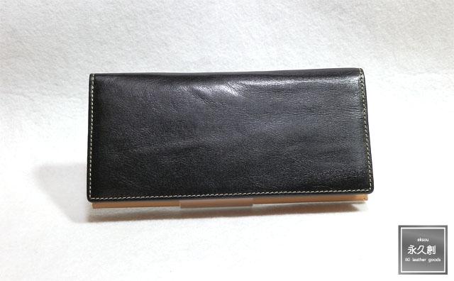 【本革】ロングウォレット ブラック(黒) NIFTY Native シリーズ XO1202-BK