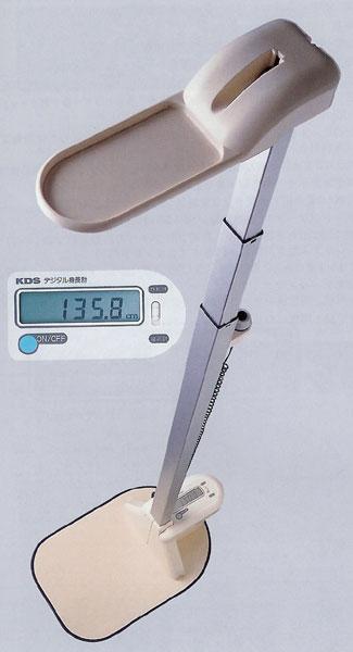 ムラテックKDS三段収縮式デジタル身長計DSN-90一般用