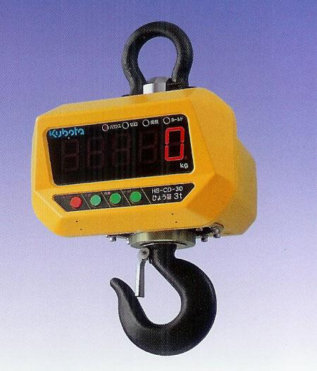 新作からSALEアイテム等お得な商品満載 クボタKUBOTA直示式デジタル吊りはかりHS-CD-10-K 検定付 ひょう量1000kg, 遠賀町 596b031e