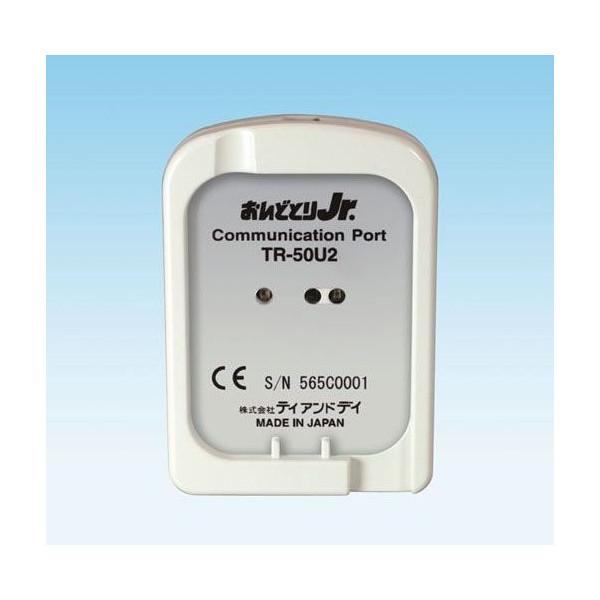 ティアンドデイおんどとりJr.小型防水温度データロガー用コミュニケーションポートTR-50U2