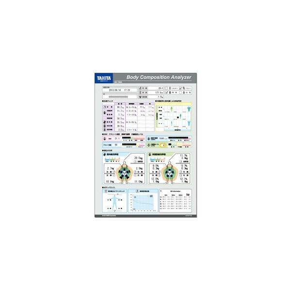 タニタ体組成計MC-780A専用カラー台紙1000枚入MC-780A-01グレーTANITA
