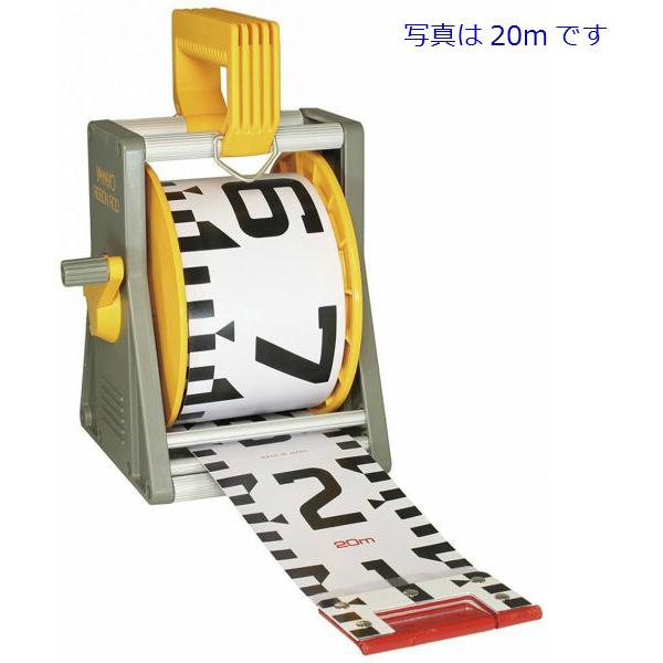ヤマヨ 現場記録写真用巻尺 リボンロッド 120mm幅 E2 20m ケース入り R12B20M