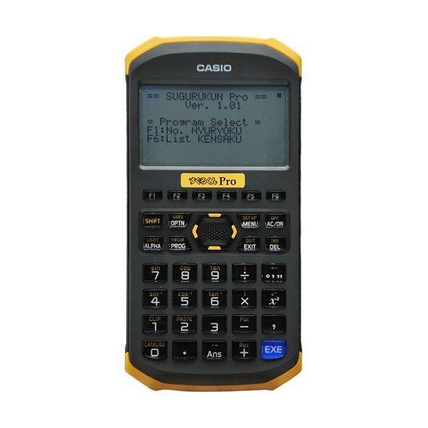 ハイビスカス 測量電卓 すぐるくんPro