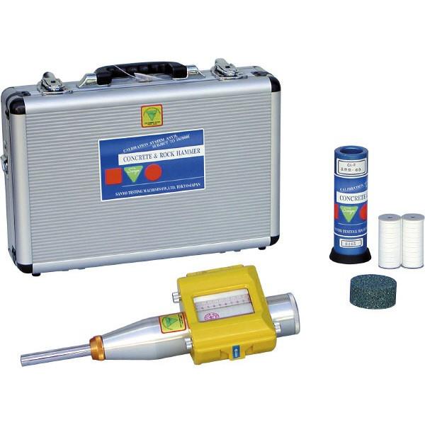 三洋試験機工業 コンクリートテストハンマー S-NSR型 記録式  (システムアンビル付属)