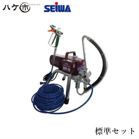 送料無料 上質 精和産業 塗装機 エアレス ピストン式ポンプ 電動式エアレス S197406 標 メーカー公式 代金引換不可 SPP-18 小型ピストン電動エアレス