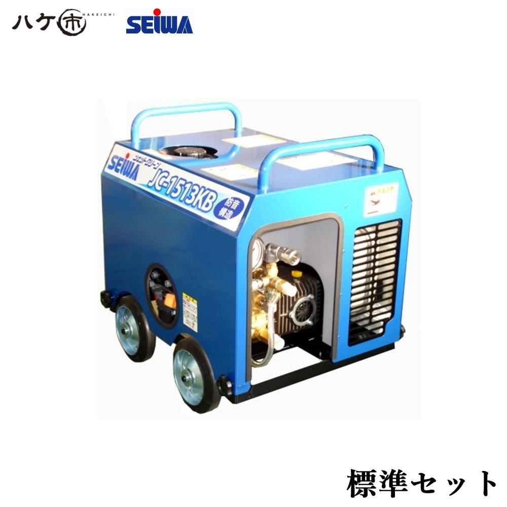 送料無料 OUTLET SALE 精和産業 洗浄機 高圧洗浄機 ガソリンエンジン 簡易防音 15MPa 標 S121591 引出物 代金引換不可 JC-1513KB 型