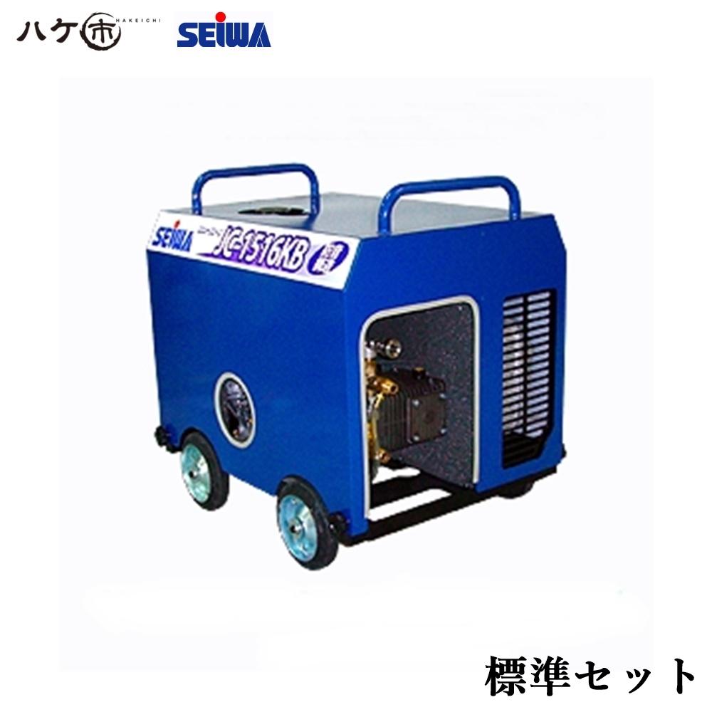 送料無料 精和産業 洗浄機 高圧洗浄機 ガソリンエンジン 簡易防音 いよいよ人気ブランド 15MPa JC-1516KB 標 受賞店 S121621 代金引換不可 型