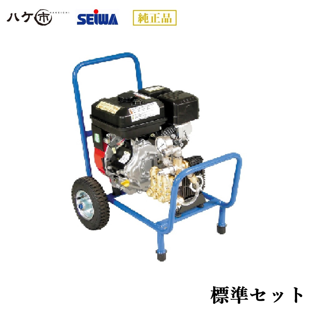 精和産業 洗浄機 高圧洗浄機 ガソリンエンジン(開放)型 15MPa JC-1513GO 標 S121628 【代金引換不可】