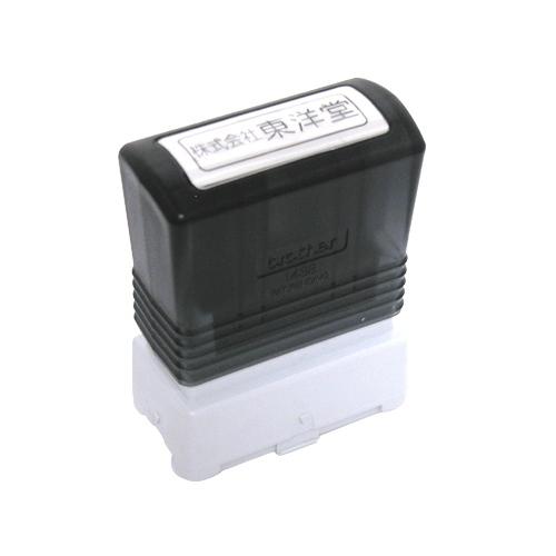 インク内蔵 買取 浸透式 の為 黒 スタンプ台不要 ブラザー浸透印スタンプ1438 国内送料無料