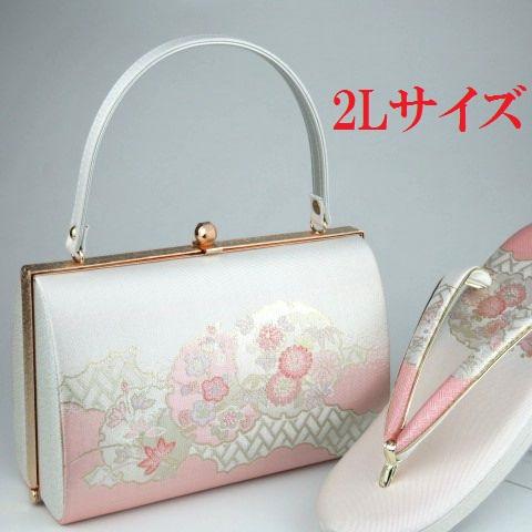 振袖用 ゆきわ柄(佐賀錦)大き目2Lサイズのバッグセットです。草履 大きいサイズ