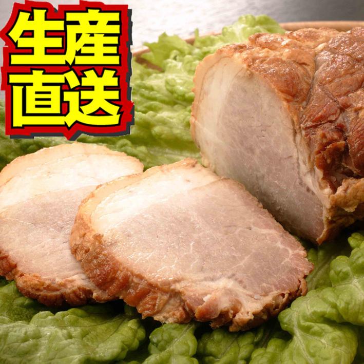 白金豚チャーシュー 3本詰うまみあふれる白金豚 プラチナポークとも呼ばれ 飲食店ホテルのプロのシェフ達に認められたお肉をご家庭でお召し上がりいただけます 白金豚手作りチャーシュー3本詰 送料無料 銘柄豚 授与 ブランド豚 豚肉 ぶた肉 ブタ肉 煮豚 贈答 贈り物 新商品 新型 冷凍 花巻 グルメ お取り寄せ 岩手県産 チャーシュー 焼豚 プラチナポーク