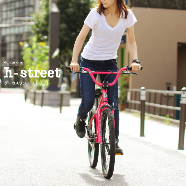 DURCUS ONE(dakasuwan)的24英寸BMX,H-STREET(H街道)
