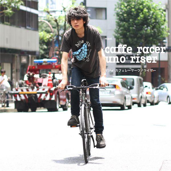 MASI(マジィ)のクロスバイク、CAFFE RACER UNO RISER(カフェレーサーウノライザー)