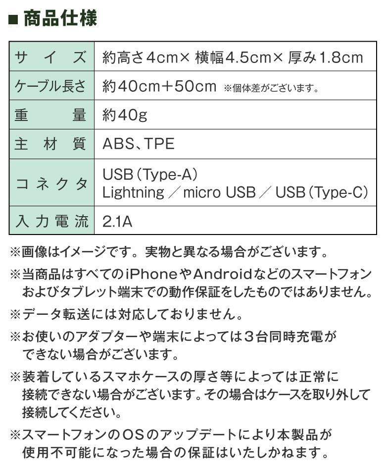 充電ケーブル 3in1 巻き取り式 iPhone ケーブル スマホ 3台同時充電 充電 アイフォン Android アンドロイド ライトニングケーブル マイクロUSB TypeC Type-C スマートフォン タブレット 充電コード 1m リール式