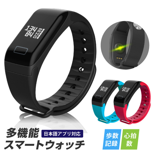 85484d8c74 楽天市場】スマートウォッチ 血圧 スマートブレスレット 日本語対応 時計 ...