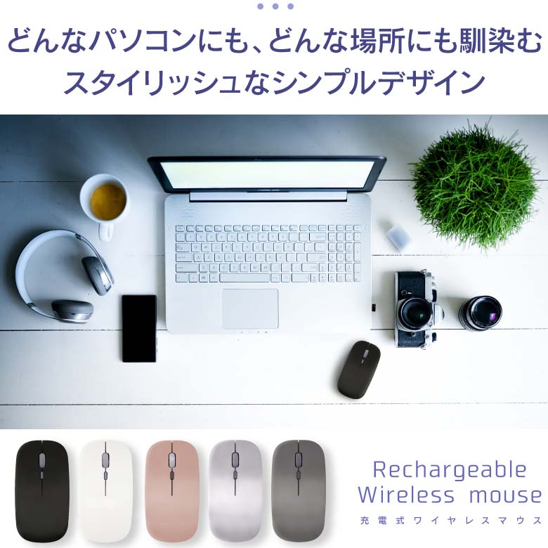 Wireless mouse radio mouse charge-type mouse charge-type small optics-type  battery exchange-free static sound stillness sound mouse Shin pull mouse