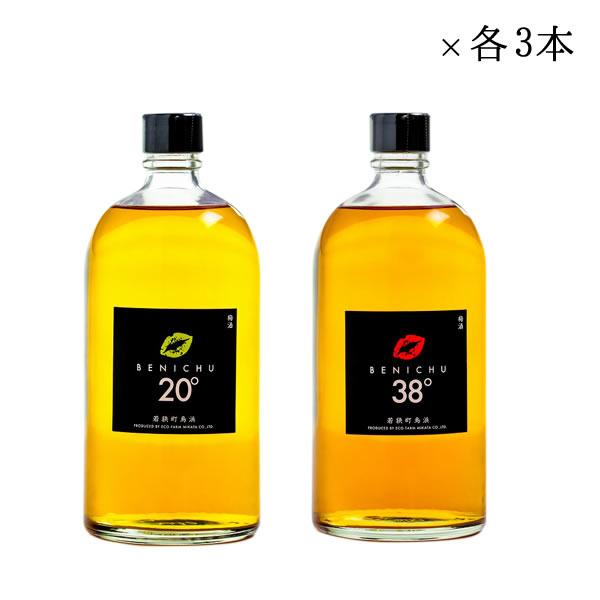 梅酒 ベニチュー BENICHU 38° + 20° 720ml×6本 ( 各3本 ) まとめ買い [ お酒 ][ ギフト 定年退職 記念品 父 誕生日 酒 ][ ミニボトル ]