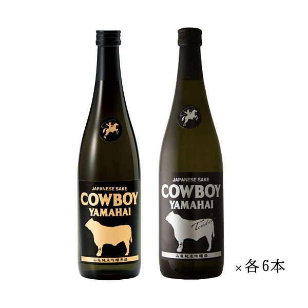 日本酒 ギフト 送料無料 COWBOY ( カウボーイ ) <山廃純米吟醸原酒/Tender 山廃純米吟醸> 720ml×各6本 [ 日本酒 お酒 ]