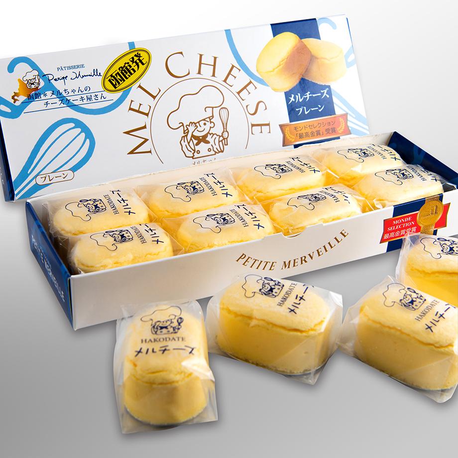 ひとくちサイズの上品なスフレチーズケーキ プティ メルヴィーユ 8個入 メルチーズプレーン プレゼント 訳あり