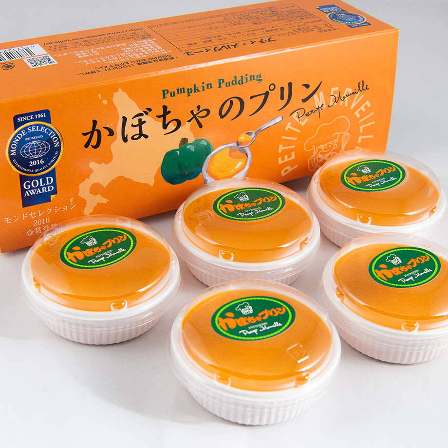 素材が持つ自然な甘みを活かし濃厚ながら甘すぎない味わいです プティ メルヴィーユ プレゼント かぼちゃのプリン 5個入 大人気 カラメルソース