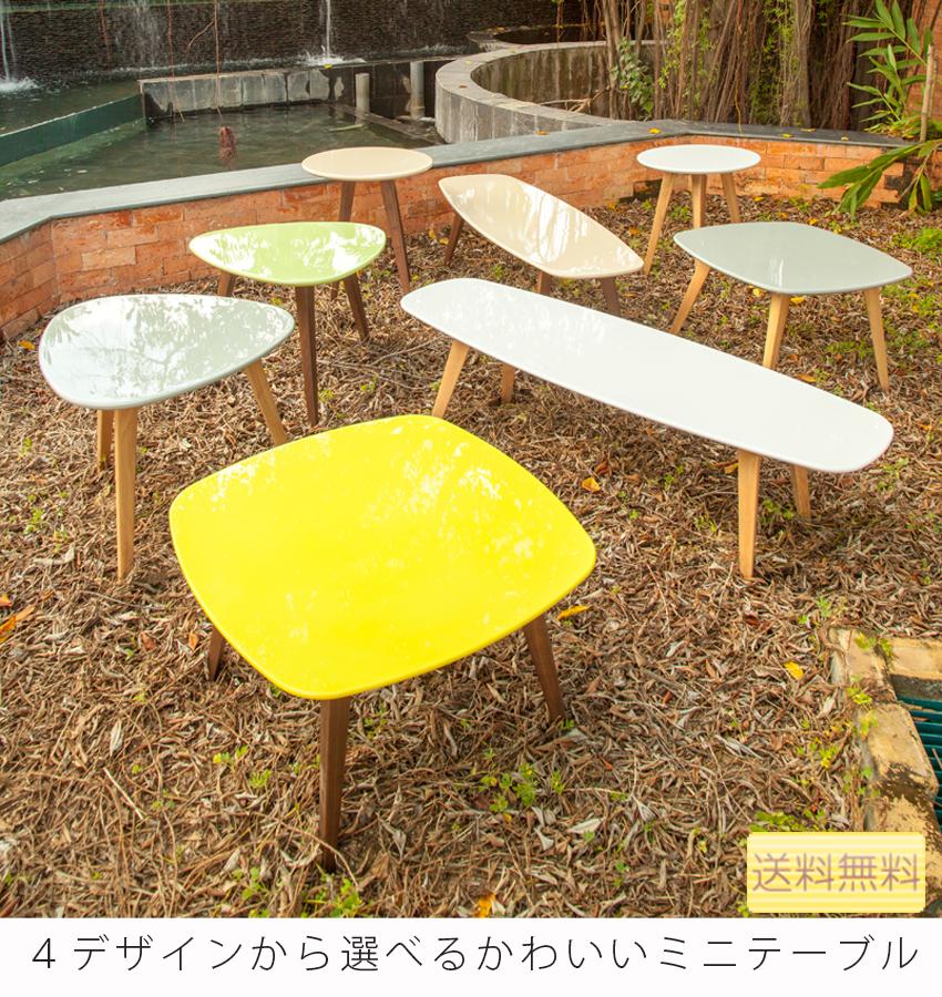オーク/ウォールナット脚4タイプのコーヒーテーブル木製 ナラ/天然木 無垢材/無垢, 北欧デザインのセンターテーブル(ソファテーブル/サイドテーブル/カフェテーブル/コーヒーテーブル)GREEN