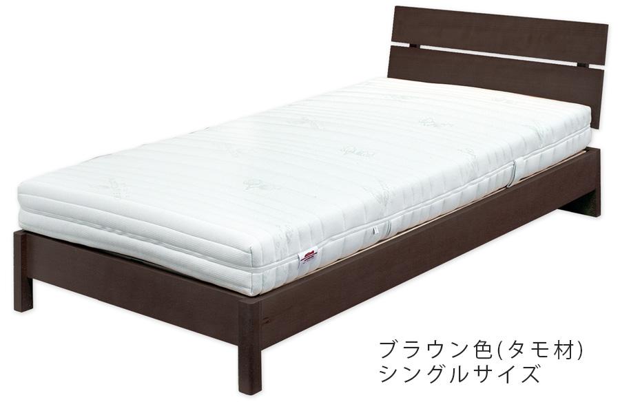 加宽单人床·双·单人床架子[煎饼喇嘛太拉]aruda材、tamo材
