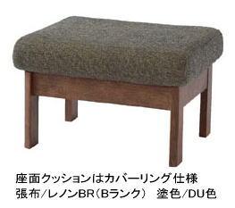 [正規品]木かげ スツール FK111S 飛騨産業 キツツキ ナラ材