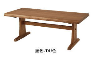 [正規品]木かげ センターテーブル FK111T 飛騨産業 キツツキ ナラ材
