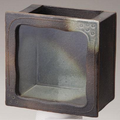信楽焼 黒釉角水槽【541-05】【日本製】