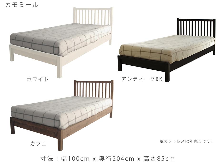 MAM / camomile(カモミール)/ crocus(クロッカス)シングルベッドフレーム パイン材