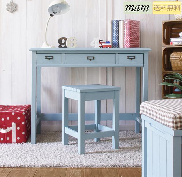 アンティーク調のデスク ブルー ナチュラル ホワイト カフェ テーブル セージ 幅91cm パイン材のカントリー家具 MAM マム sage