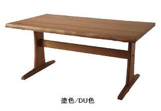 [正規品]木かげ ダイニングテーブルFK316WP200x100(T字脚) 飛騨産業 キツツキ ナラ材