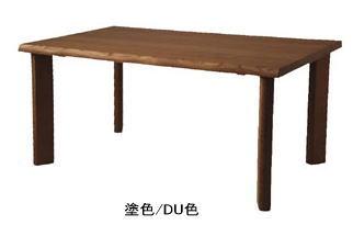 [送料無料][正規品]木かげ ダイニングテーブルFK326WP200x100(4本脚) 飛騨産業 キツツキ ナラ材
