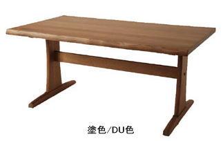 [送料無料][正規品]木かげ LDテーブルFK365WP180x95(T字脚)天板高64 飛騨産業 キツツキ ナラ材