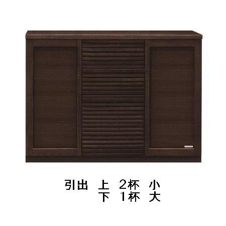 120 カウンター 山月(さんげつ) 【国産】