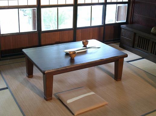 幅150 駿河家具調コタツ 駿河 幅150, 勢和村:75bc5dff --- officewill.xsrv.jp