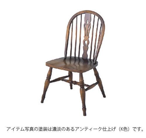 飛騨産業 穂高 WINDSOR ウィンザー ダイニングチェア チェアー 椅子 ナラ ホワイトオーク アンティーク仕上げ DK266