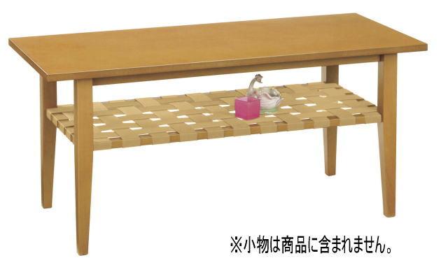 リビングテーブル センターテーブル 幅105cm 棚板付 ナチュラル ダークブラウン 3152DO 3152CD