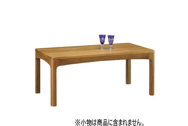 リビングテーブル センターテーブル ローテーブル 長方形 幅100cm ダンク