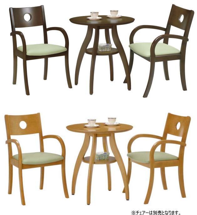 レストテーブル(652CN・652DO)・お家にカフェ空間を作る棚付レストテーブル。ナチュラルとダークの2色「REST(レスト)」シリーズ