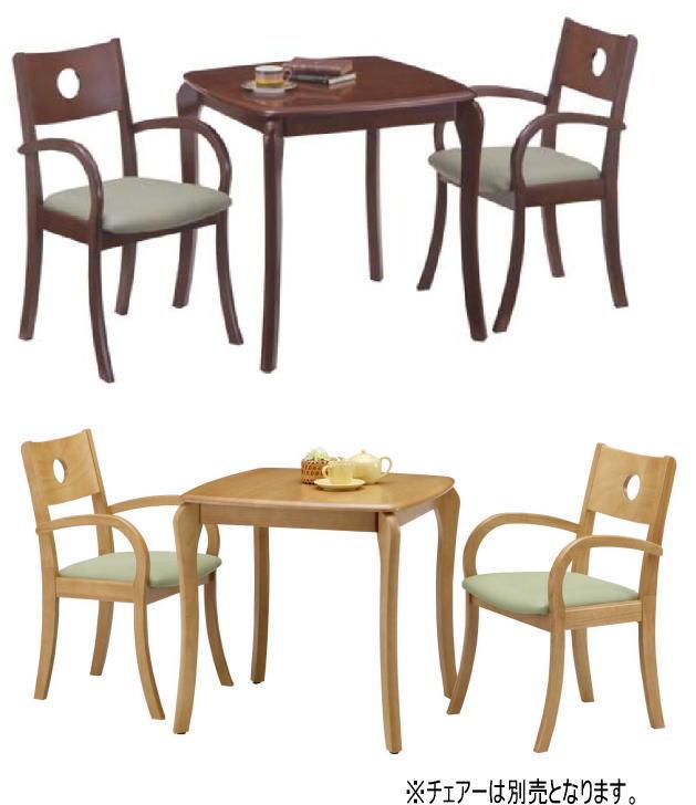lレストテーブル(720CN・720DO)・お家にカフェ空間を作るレストテーブル。ナチュラルとダークの2色「REST(レスト)」シリーズ