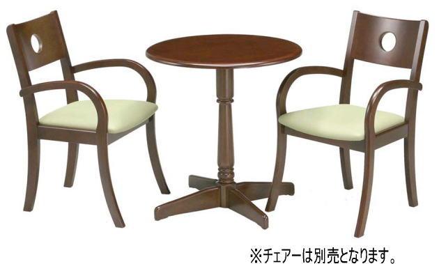 レストテーブル(655DO)・お家にカフェ空間を作るレストテーブル。ナチュラルとダークの2色「REST(レスト)」シリーズ