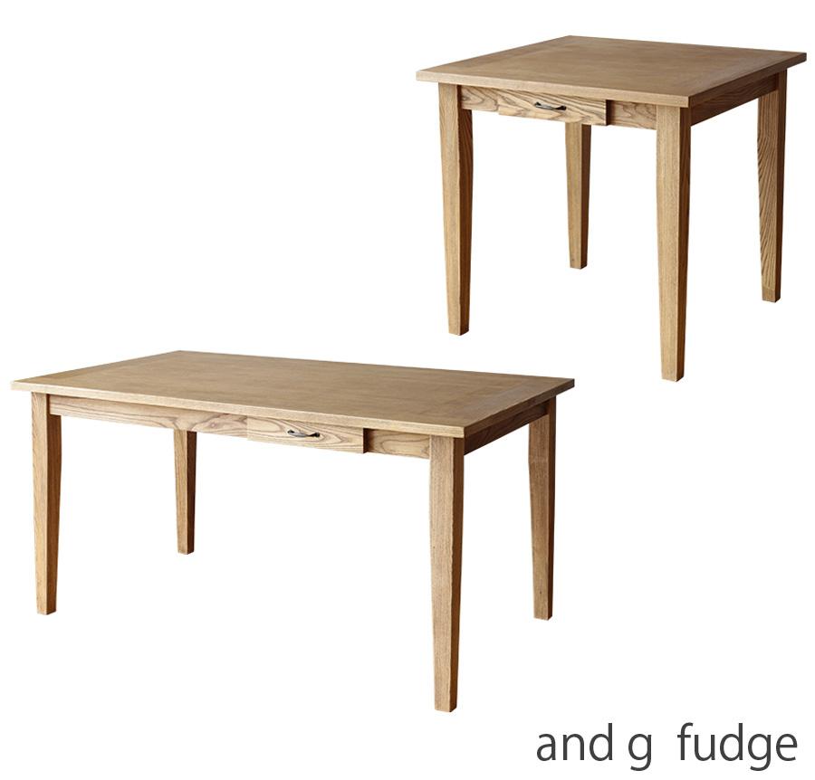 【正規品】and g アンジー fudge ファッジ テーブル ダイニングテーブル 引出し付 アッシュ 幅75 135cm 160cm